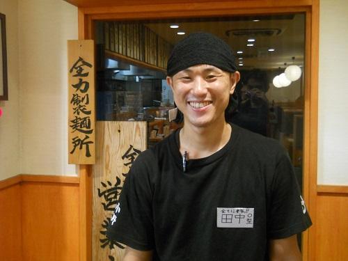 田中さん笑顔