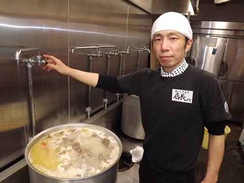 田中店長2