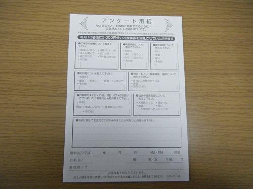 DSCF4038
