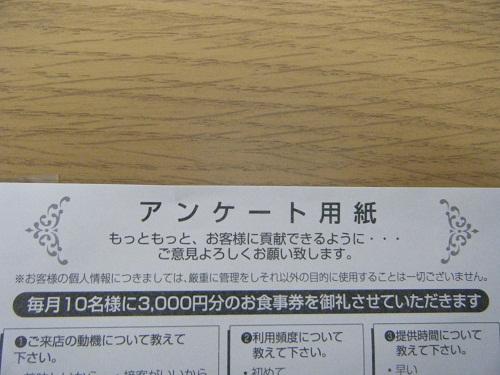 DSCF4039