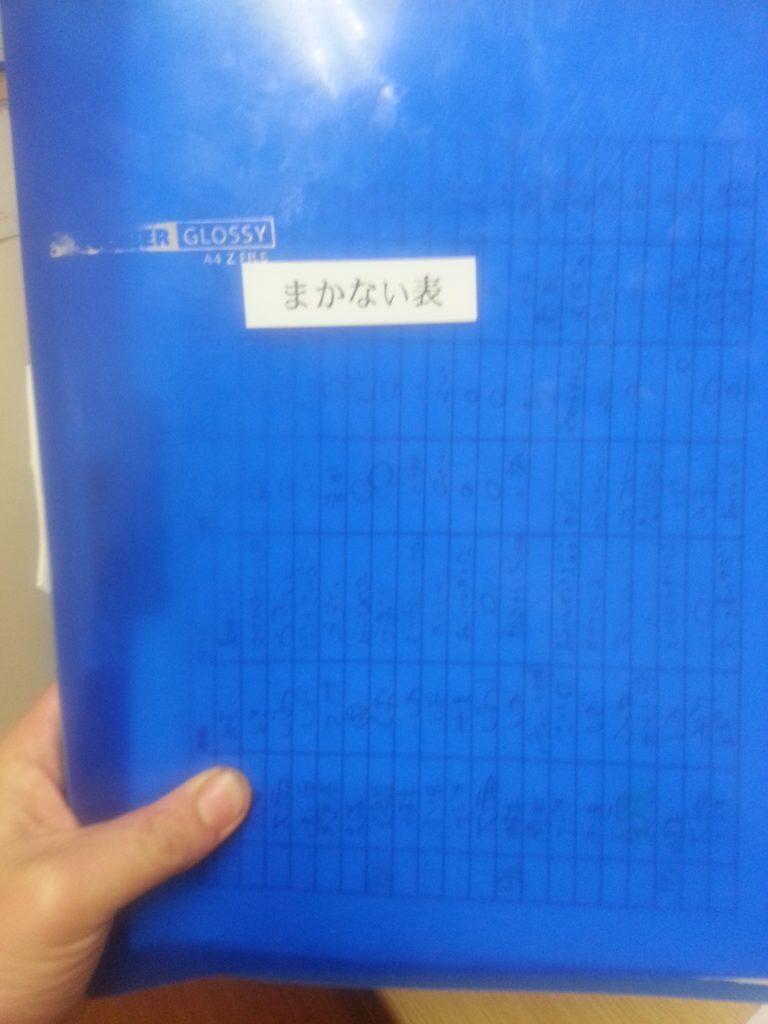 20141229_220649