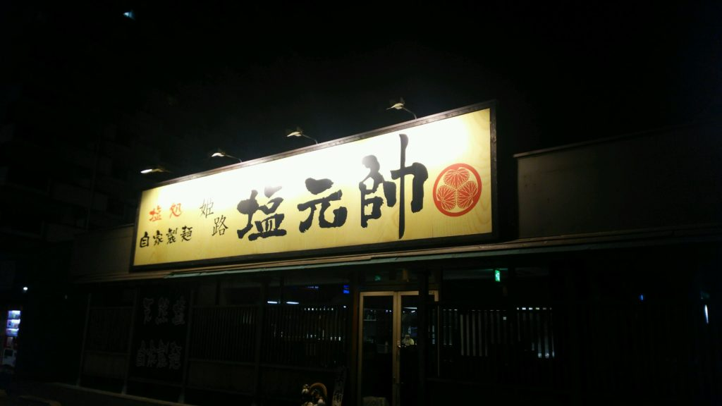 20151013_030800_379
