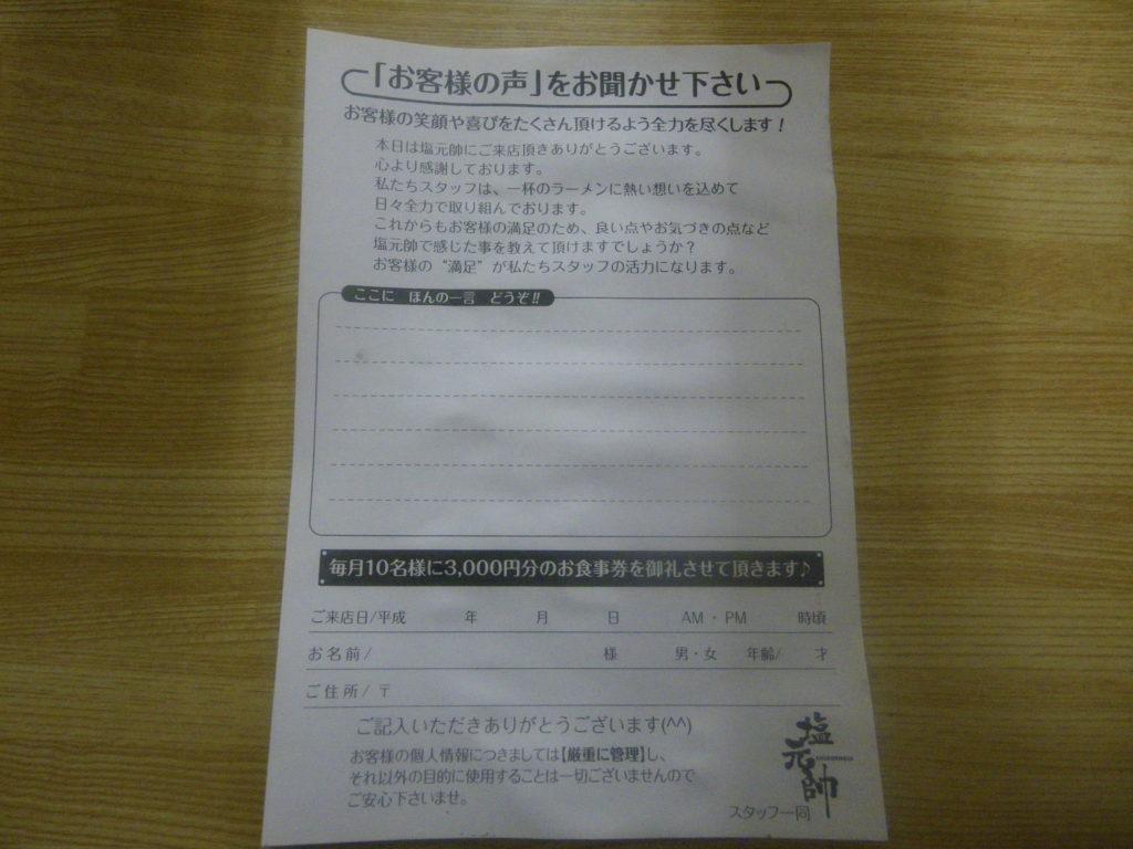 IMGP0009_1