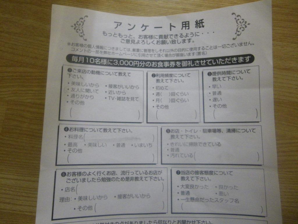 IMGP0012_1