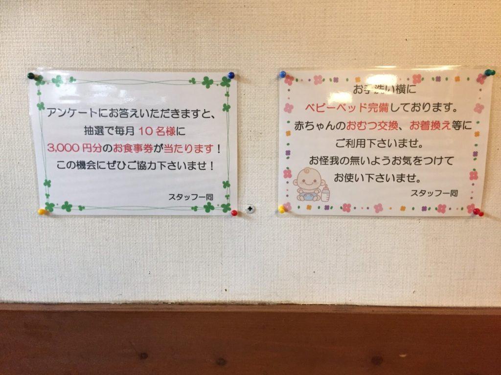 桜井ブログ圧縮1