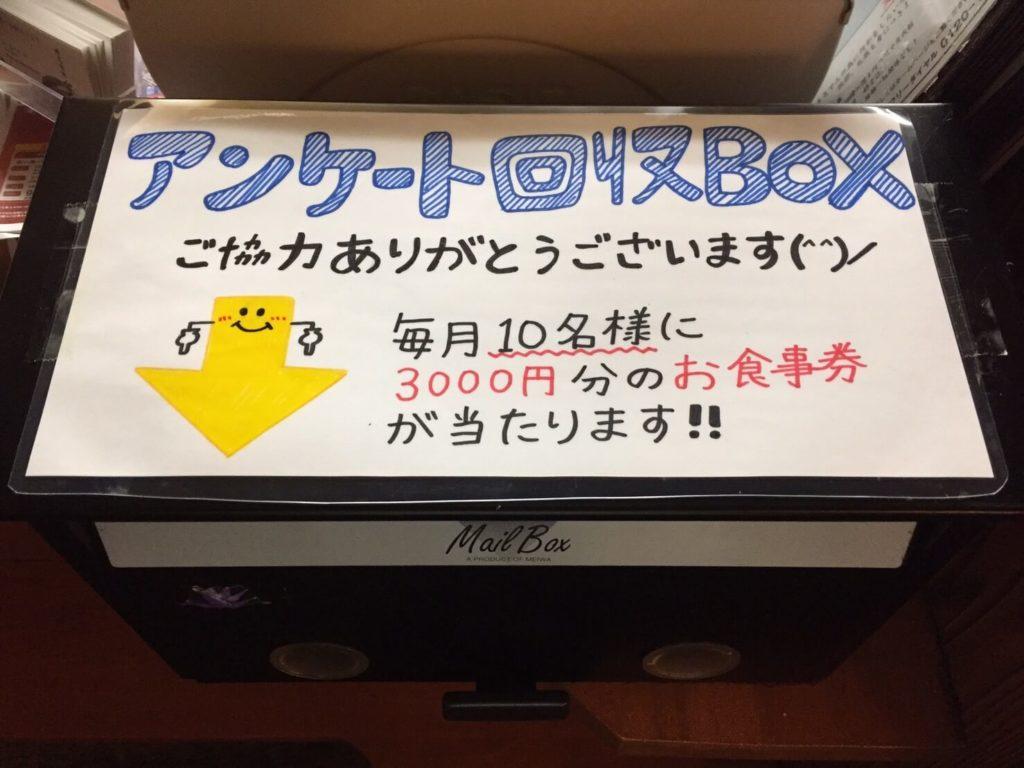 桜井ブログ圧縮2