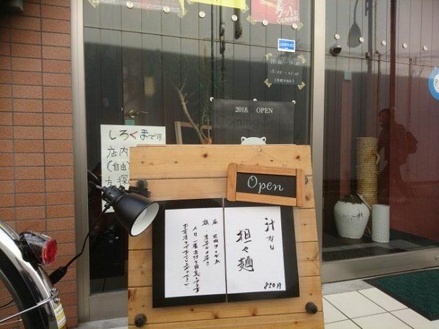 DSC_0885-min